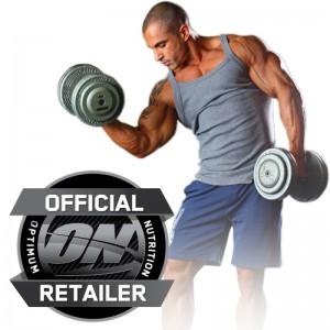 retailers-oficiales-de-optimum-nutrition-en-espana
